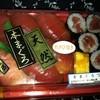 魚の北辰 - 料理写真:新鮮本まぐろ