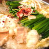 もつ鍋 秀寅 - 料理写真:名物秀寅の白!