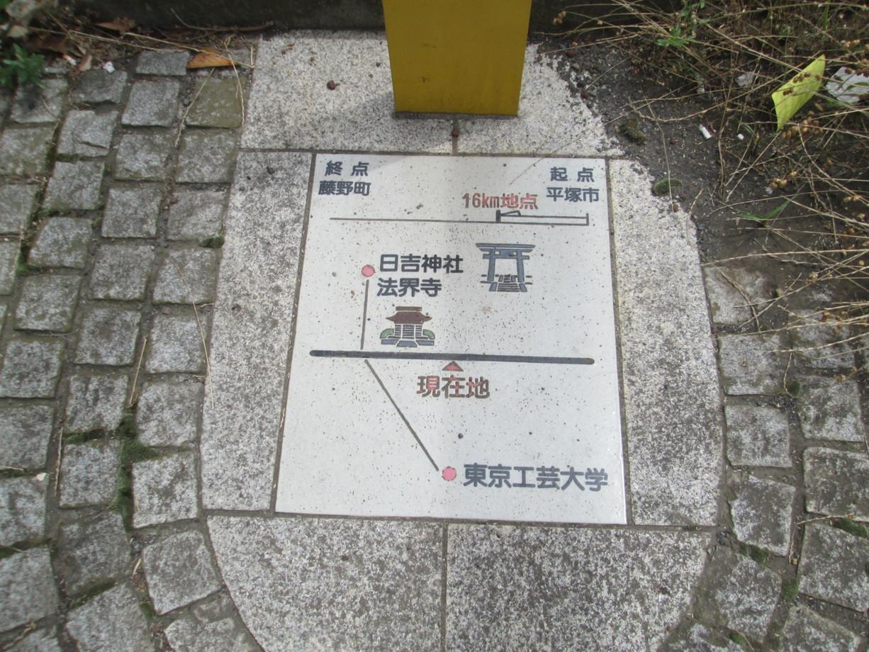 スターバックス・コーヒー 厚木及川店