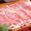 江戸前肉割烹 宮下 - 料理写真:A5ランク黒毛和牛を使用したお料理をぜひ宮下でご堪能ください