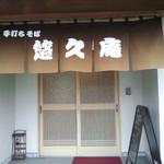 19877467 - 入口(2013.5月)