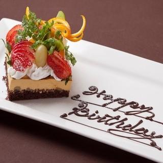 誕生日・記念日のメッセージ入りケーキプレゼント♪