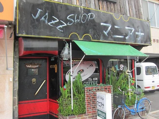 マニアナ喫茶店