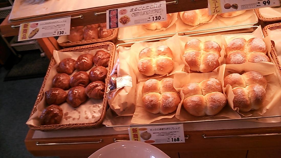 ヤオコーピノ 蕨南町店