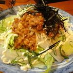 宵 - 大根サラダ納豆ドレッシング 700円