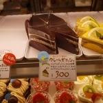 菓子工房 yamao - クレームガナッシュ うまし