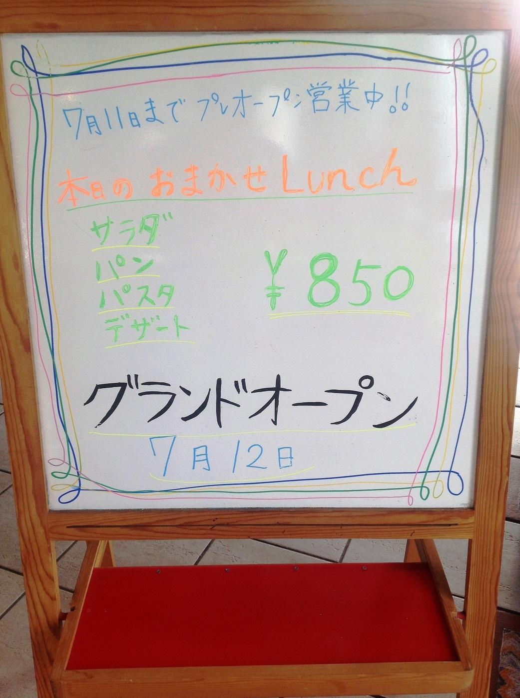 Deckcafe@Shirasaki