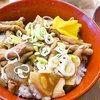 きくよし食堂 - 料理写真:モツ煮丼と味噌汁500円