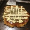 大福 - 料理写真:久しぶりにお好み焼き