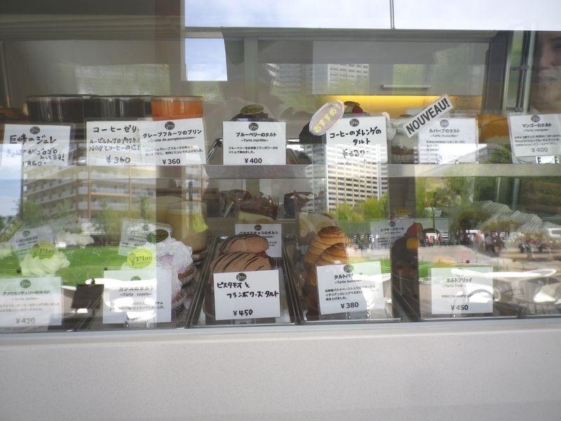 カフェプラシャルルー アトリア店
