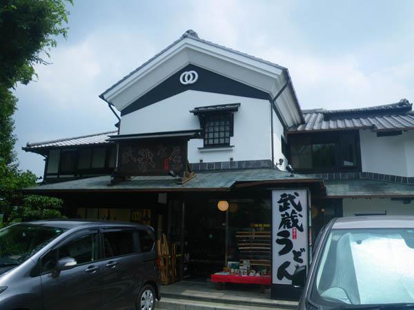 武蔵茶屋 本店