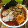 激アツ! めん蔵 - 料理写真:超激辛レベル3 950円