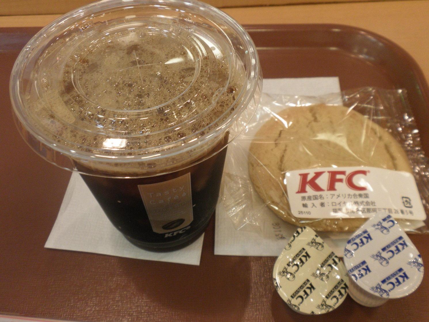 ケンタッキーフライドチキン 志木南口駅前店