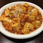 華包 - 麻婆豆腐