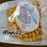 高山製菓 - 2013.7.11 海老マヨあられ ¥1000