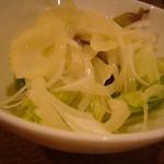 19994653 - 野菜サラダ