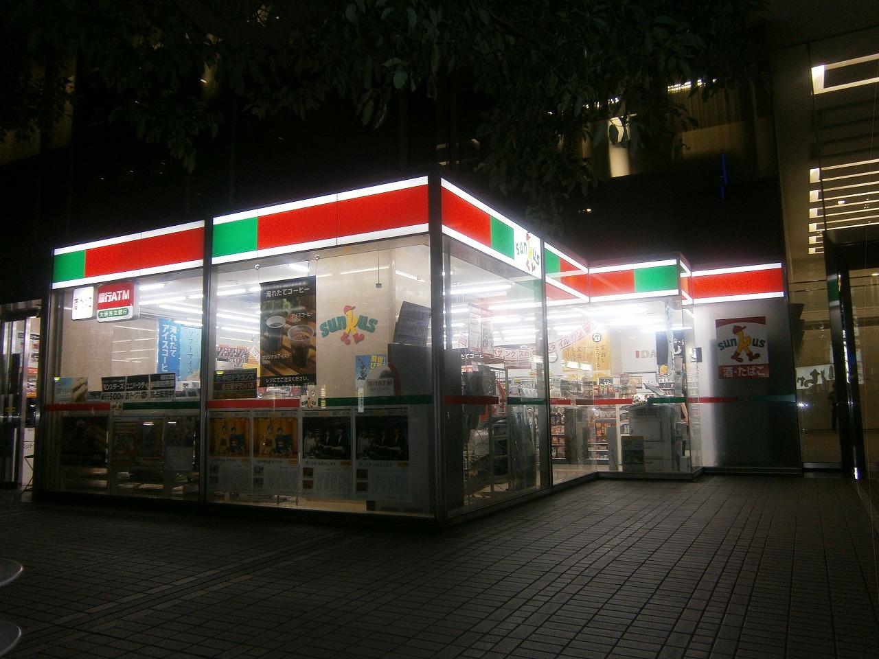 サンクス 広小路伏見店