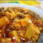 チャイナパーク - 麻婆豆腐アップ