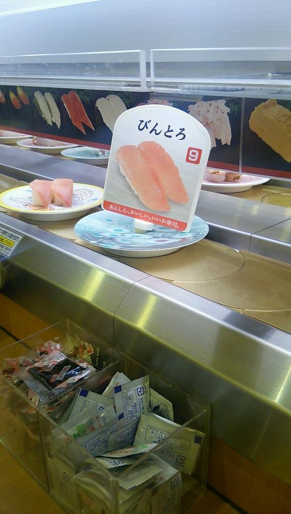 かっぱ寿司 和歌山六十谷店