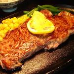 すてーき亭 - 自慢のサーロインステーキ