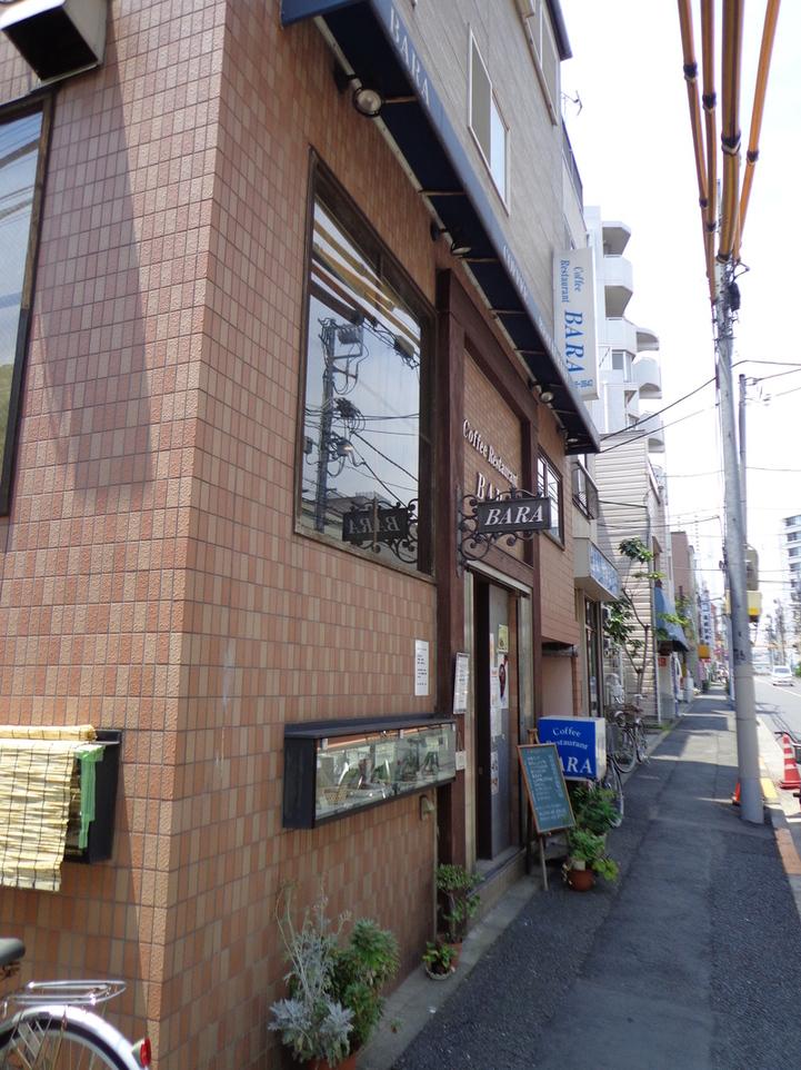 カフェレストラン BARA