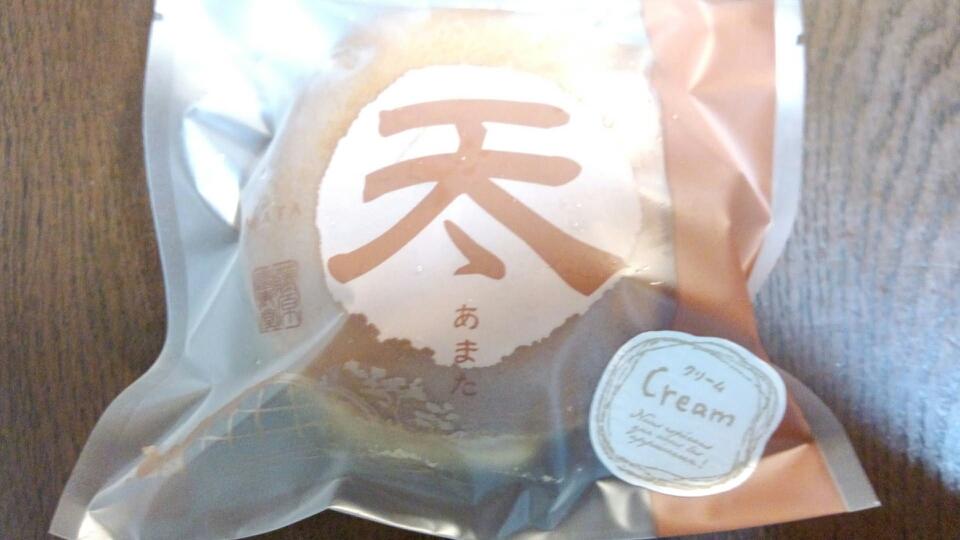 藤原 富寿堂