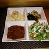 コージン - 料理写真:前菜四品盛り