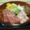 和多屋別荘 - 料理写真:和牛と豚のしゃぶしゃぶ