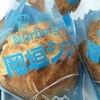 ニュルブルクリンク - 料理写真:「岡垣シュー」のパッケージが新しくなりました!!!