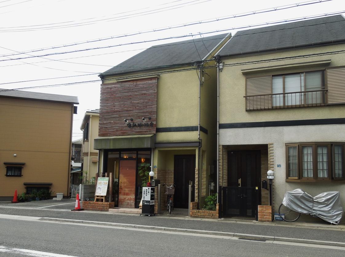 家紋珈琲店