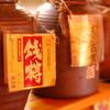 のんき家亭 - 料理写真:◆古酒(クース)とは、泡盛を3年以上熟成させたもの。熟成すればするほど芳醇で円やかに。