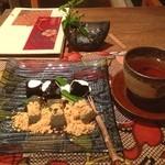 楽彩 - 立ちっぱなしの仕事が終わって、ヨレヨレの足腰には、甘味が必需品(^o^)/ わらび餅と珈琲わらびと焙じ茶。♪♪♪