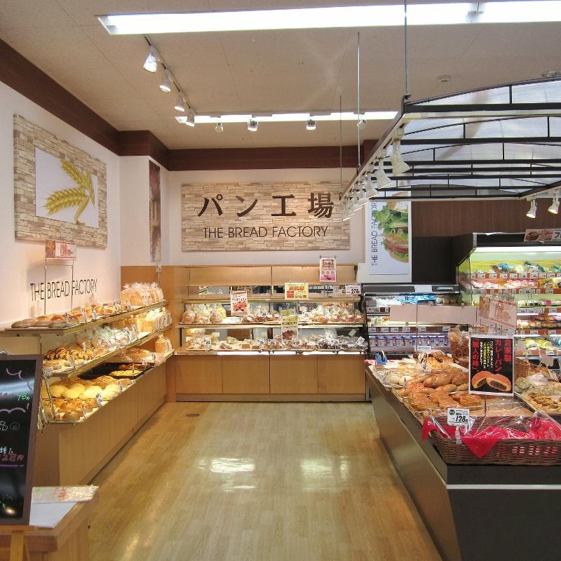 パン工場 北郷店