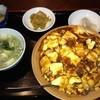 天宝楼菜館 - 料理写真:麻婆土鍋あんかけごはん定食