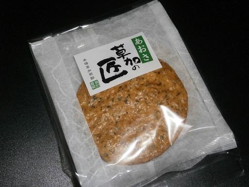 草加亀楽煎餅本舗 新越谷ヴァリエ店