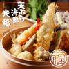 米福 - 料理写真:米福の天ぷらは「とにかくサクサク!」衣が薄くこのサクサクした軽い食感はヤミツキです。単品で90円からとお手ごろな価格で揚げたての天ぷらを召し上がっていただけます。衣との相性抜群の自家製の天つゆをたっぷりの大根おろしでお召し上がりください。お好みでお塩も数種類ご用意しております。