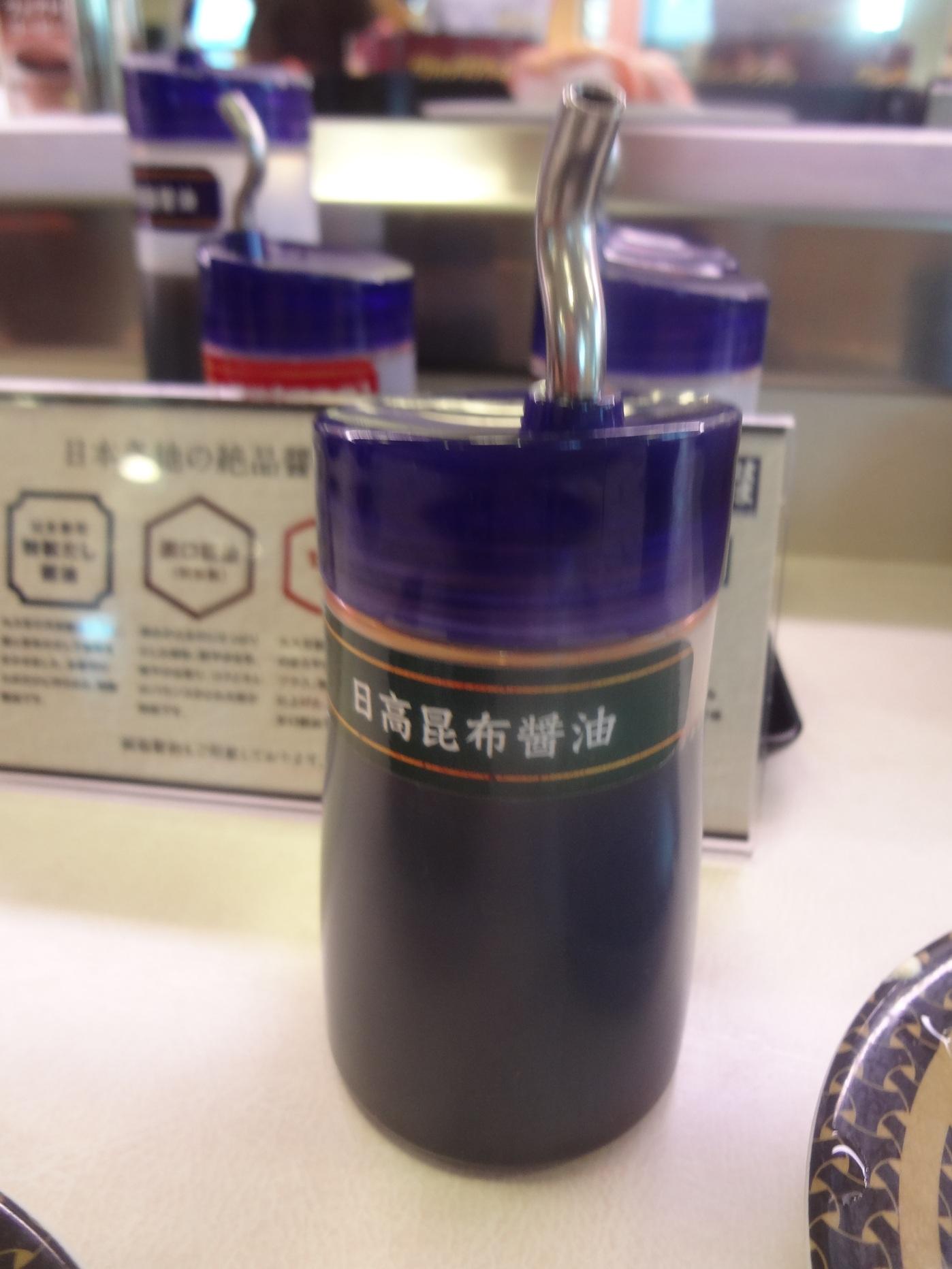 はま寿司 東久留米前沢店