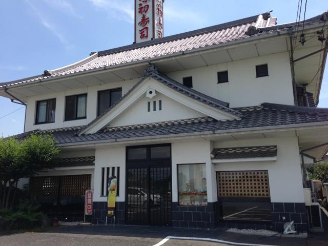 ぎふ初寿司 力長町分店