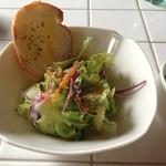 青い鳥のレストラン - ランチセットのサラダ