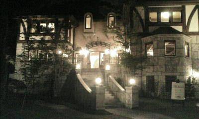 森の邸宅 彩音 - アノン -