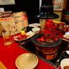 炭焼元祖 神戸ホルモン - 料理写真: