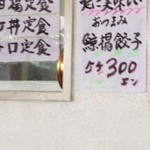 鯨食堂 - 内観写真: