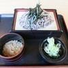 和田宿ステーション食堂 - 料理写真:ざるくるみそば(700円)