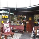 coffee shop KAKO  - coffee shop KAKO 三蔵店さん