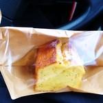 デリカテッセンケトル - ポピンシードのシフォンケーキ