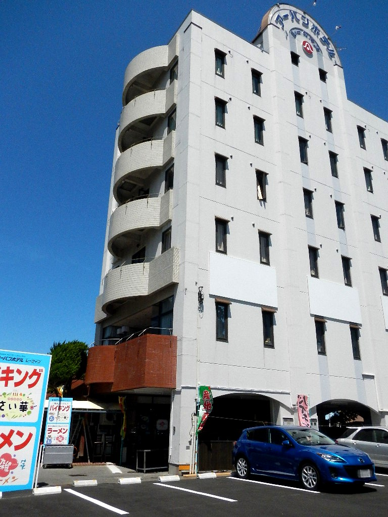 松江アーバンホテルレークイン