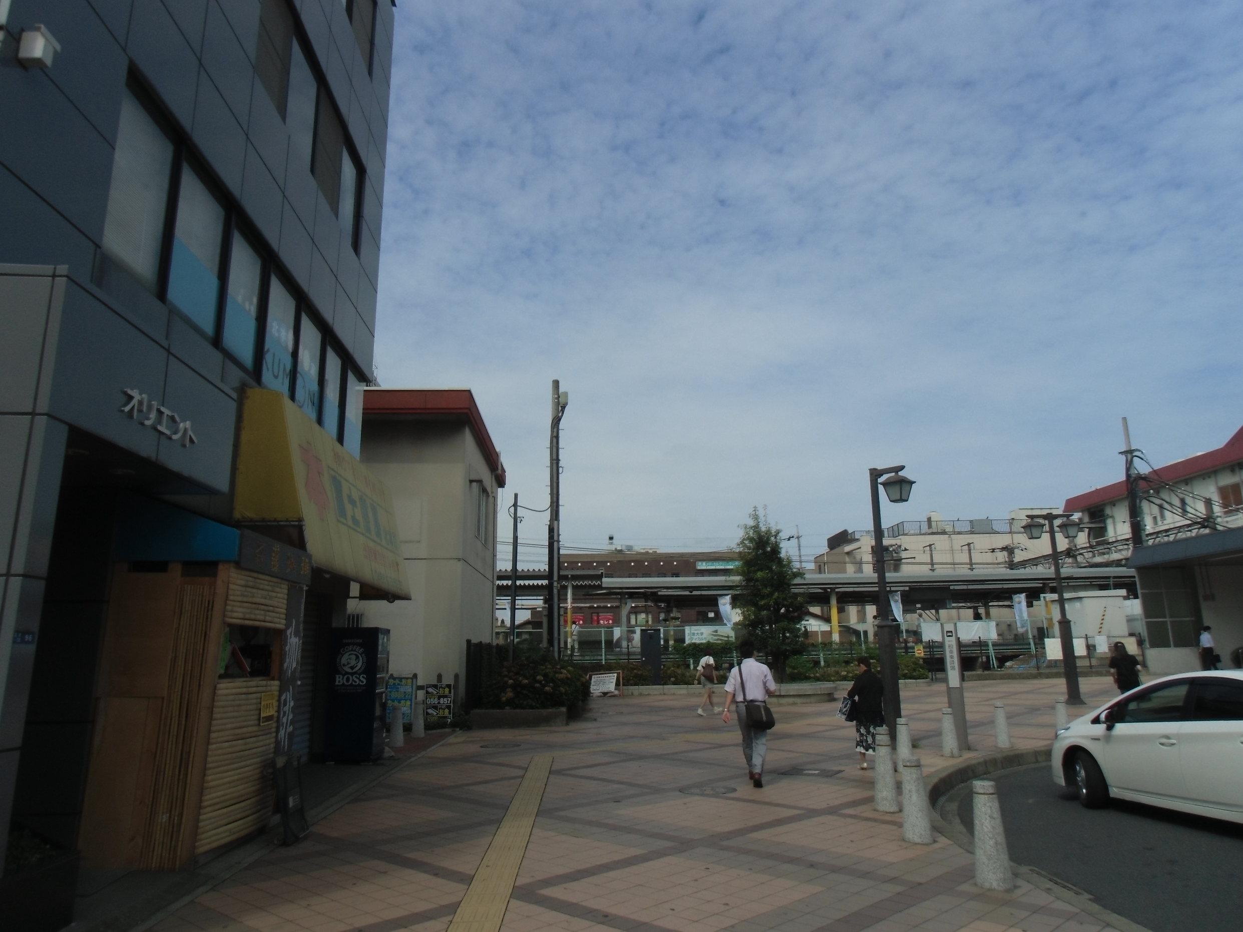 斉藤珈琲店