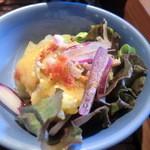 Sawadee Lemongrass Grill - 日替わりの焼きナスのスパイシーサラダ