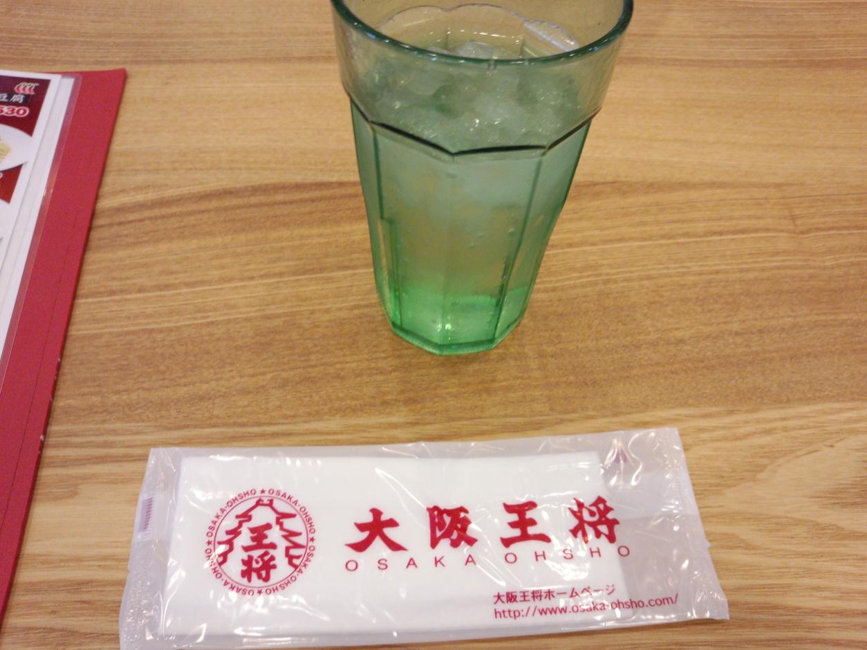 大阪王将 小倉沼新町店