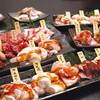 四日市驛前酒場 情熱ホルモン - 料理写真:鮮度へのこだわりと豊富な種類が自慢のホルモンは199円から♪